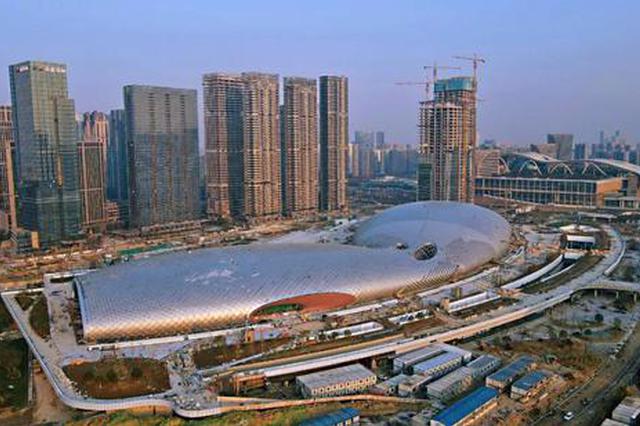 杭州亞運三館通過竣工驗收 達成兩項世界之最(圖)