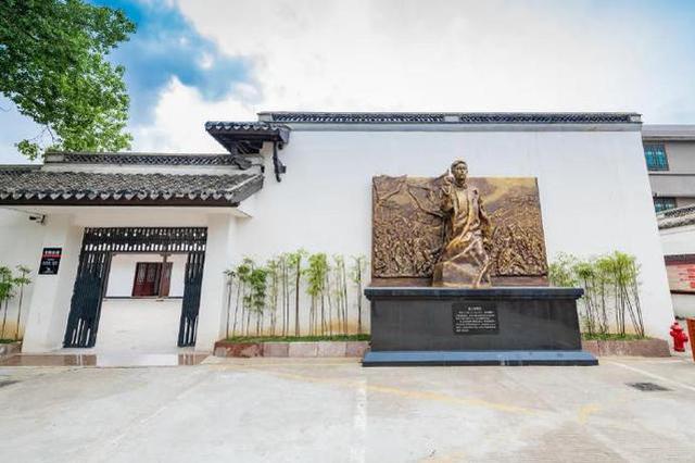 张人亚党章学堂将于4月9日下午闭馆 不进行对外开放