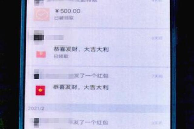 杭州一女子被前男友盗用个人信息 与多人网恋诈骗