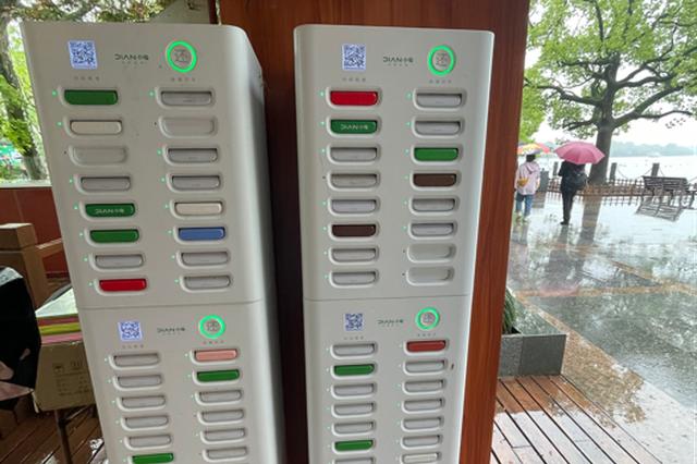 杭州西湖边共享充电宝10元一小时 网友评论用不起