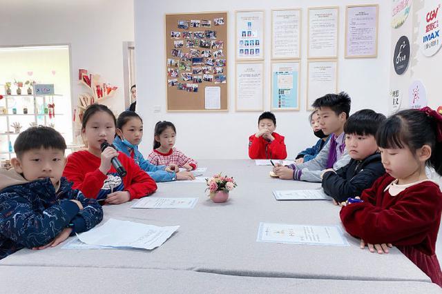 北仑举行儿童议事活动 13名儿童代表为社区出谋划策