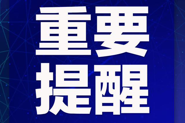 节后好消息 杭州一批事业单位正在公开招聘工作人员