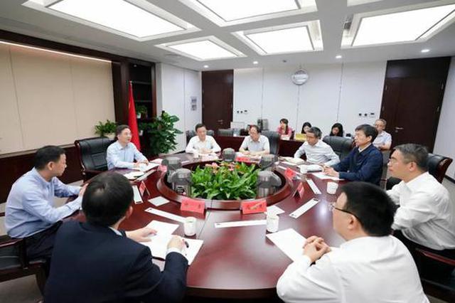 周江勇会见中国农业银行董事长谷澍 深化各领域合作