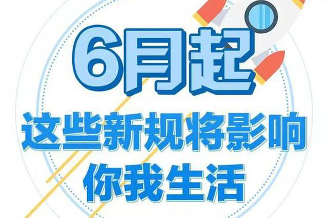 杭州市居住证积分管理办法正式实施 推动便民生活