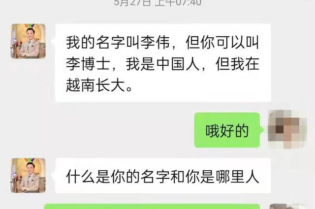 浙江一保险业务员识破电信诈骗 宣传防诈保持警觉
