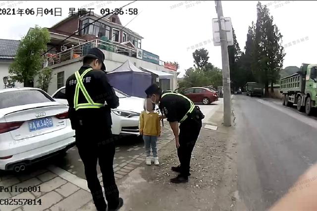 浙江一父亲忘锁车门孩子走丢 报警求助成功找到女儿