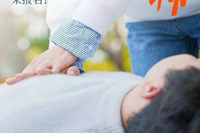 暑期炎热 5月以来浙大儿院PICU已收治9名溺水儿童