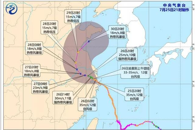 """台风""""烟花""""已进入杭州湾 强风暴雨将持续影响浙江"""