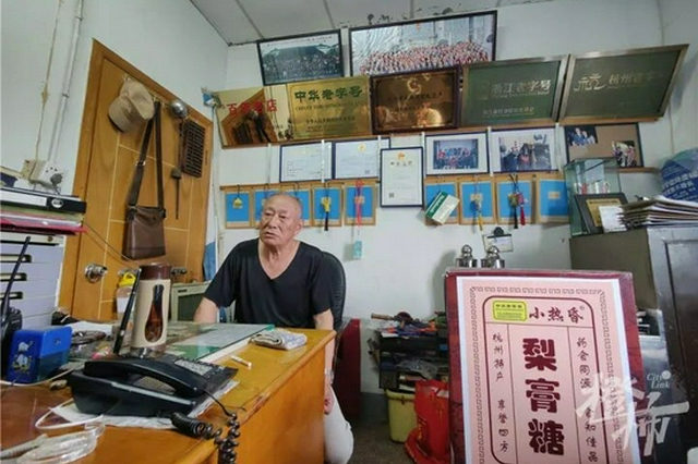 杭州土生土长小热昏梨糖膏将闭厂 面临经营传承困境