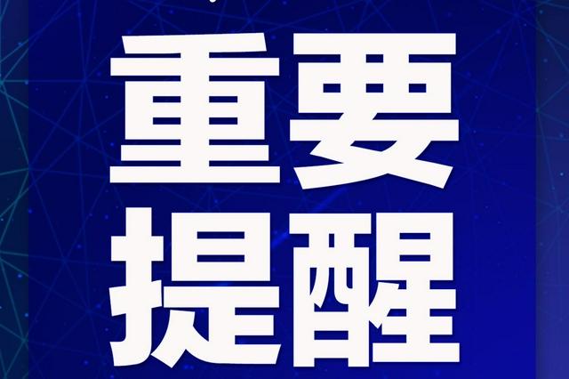 杭州市道路泊位28日起开始收费 人行道停车不抄牌