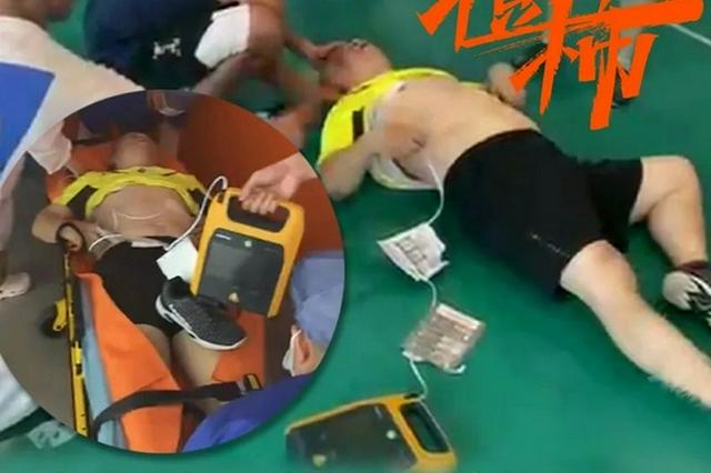 杭州一男子打羽毛球时突然昏厥 AED成功挽救生命