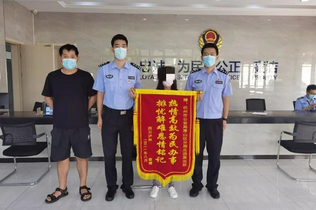 暑假在家玩手机被抓现行 杭州两兄弟留下字条出走