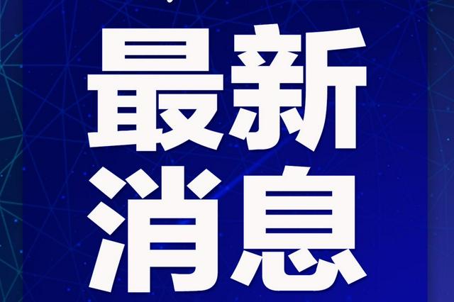 """杭州开展""""暖蜂行动"""" 加大快递人员疗休养等政策倾斜"""