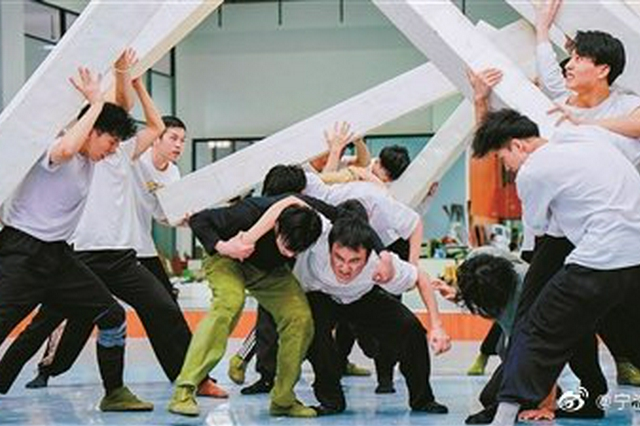 宁波市歌舞剧院联合制作的民族舞天路月底亮相北京