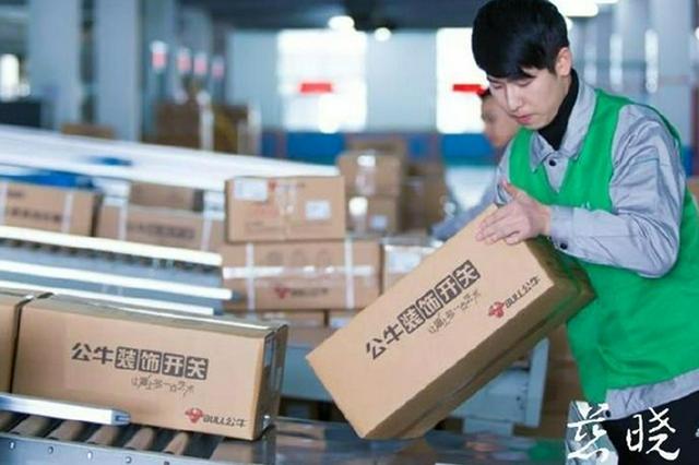 53.7亿 慈溪规上数字经济制造业增加值居宁波第一