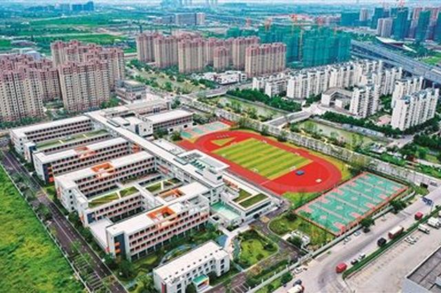 上师大附属宁波实验学校移交仪式在奉化方桥举行