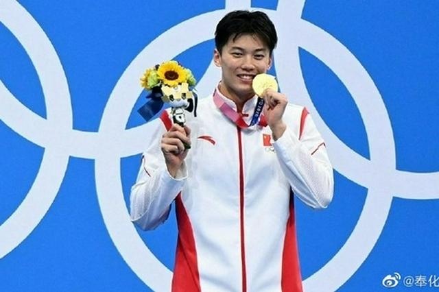 奉化19名运动员参加全运会角逐游泳马术皮划艇等项目