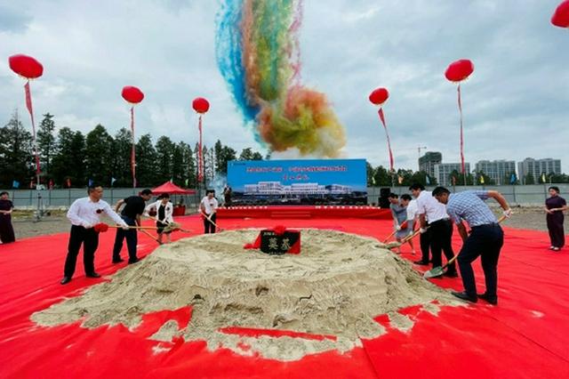 北仑现代产业园首个实施双轨关联用地机制项目开工