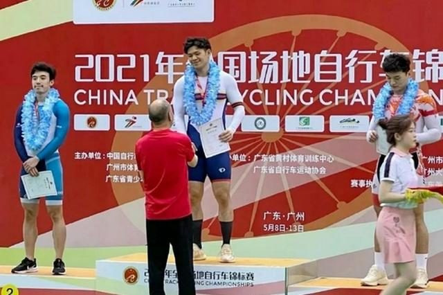 全运会冠军 慈溪小伙打破自行车团体竞速赛全国记录