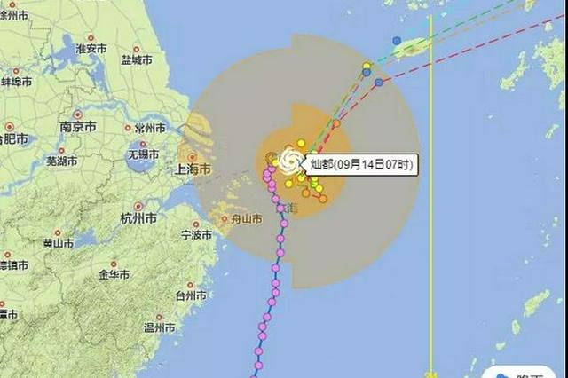 台风灿都最新位置 宁波航班铁路积水封道最新信息