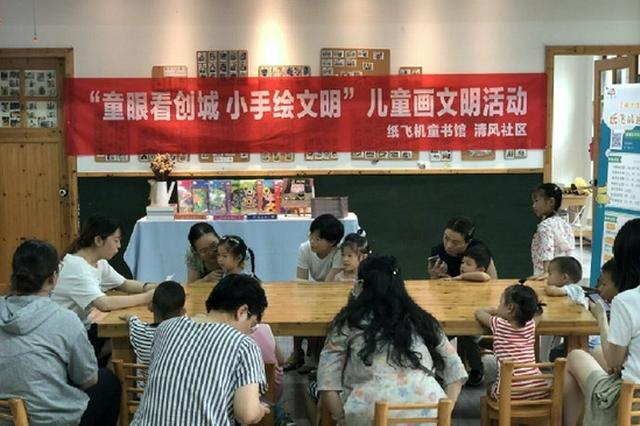 海曙望春清风社区开展了童眼看创城小手绘文明活动