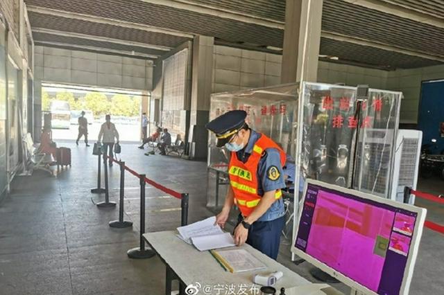 为做好疫情防控 宁波已暂停往返福建南平客运班线