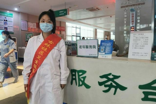 海曙古林镇卫生院加入老年友善医疗机构创建工作