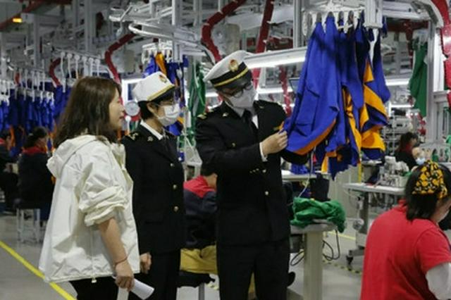 前三季度 宁波外贸进出口总额比去年同期增长22.5%