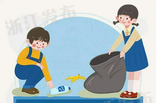 浙江将通过四个阶段 规范生活垃圾中转站运行管理
