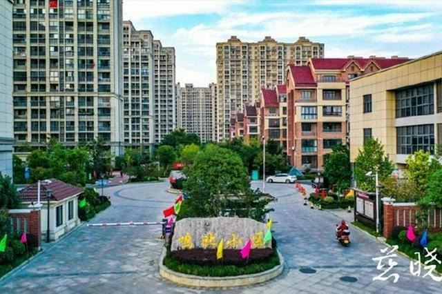 慈溪鸣山社区确认为宁波市首批智慧社区试点单位
