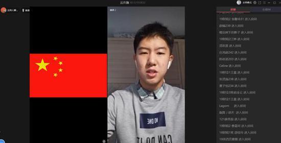 陈彦廷做国旗下演讲