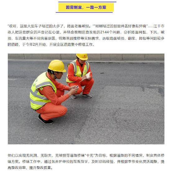 杭州江干这28条(段)道路完成升级改造 在你家附近吗