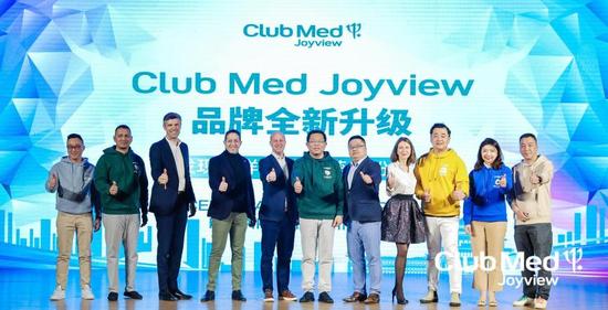 Club Med Joyview品牌重磅升级,赋能短途游假期市场全方位发展