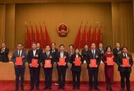 16件代表优秀议案建议受表彰