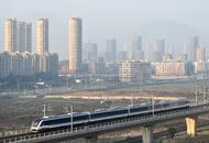轨道交通S1线正式开通