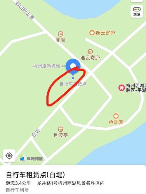 白堤(平湖秋月口)非机停放处