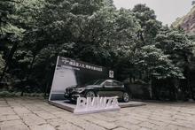 永康宝驿BMW7系文期会举行