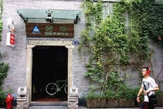 杭州市井烟火的老底子巷弄
