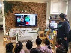 转塘幼儿园:安全时刻记心中 安全教育常伴随