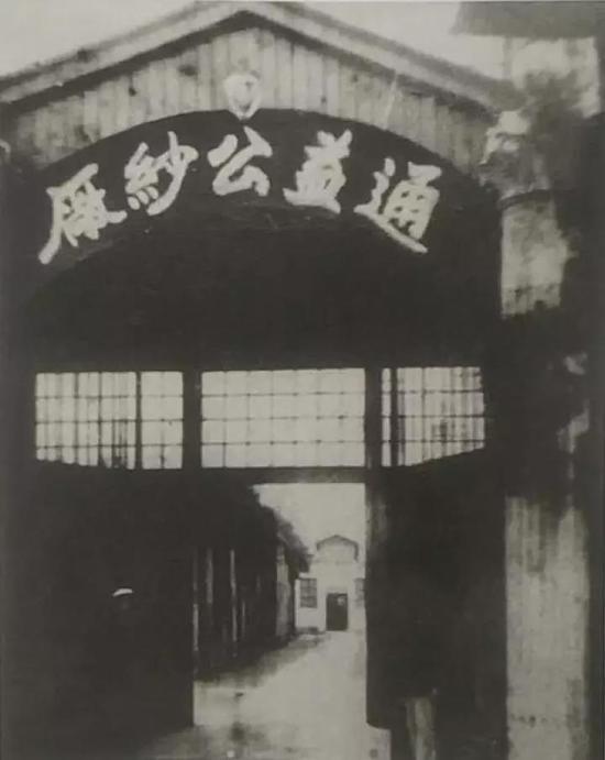 通益公纱厂,杭州第一棉纺厂前身,图据自运河南端工业图史