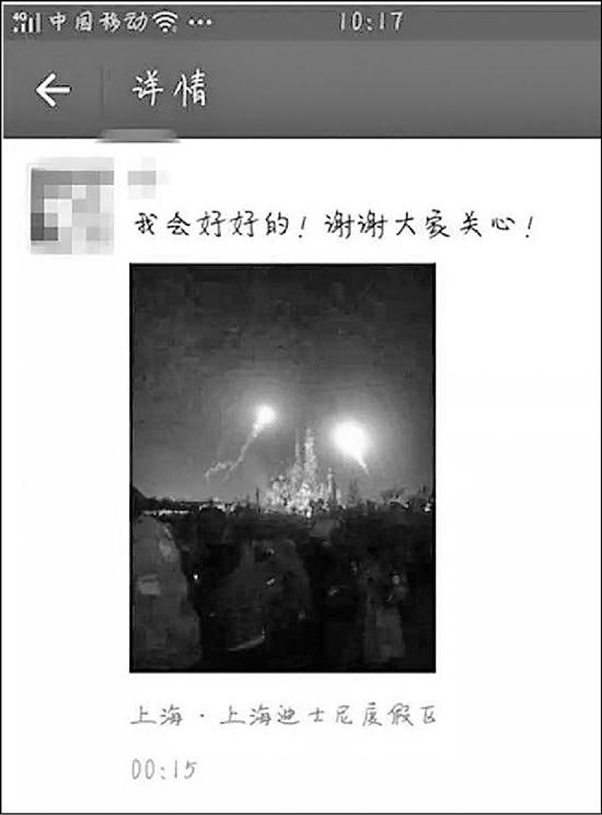 """唐某在妻子的微信朋友圈上发布一条""""报平安""""的消息。"""