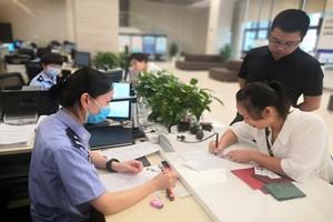宁波落户新政实施首日申请火爆 已有400多人申请迁入