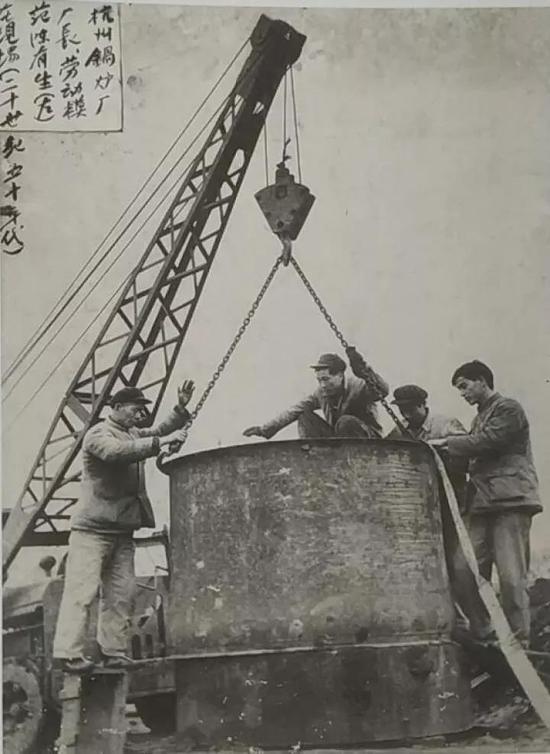杭锅的生产设备图据自运河南端工业图史
