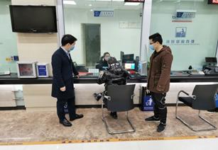 交通银行浙江省分行多措并举推动企业复工复产