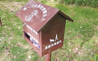 嵊州市一小区设立宠物拾便箱