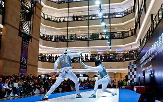 击剑世界杯摆擂购物中心 中国小众运动如何走出困局
