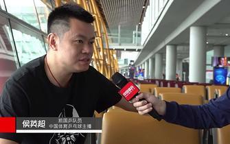 网红主播出战国际乒联公开赛 36岁的他连赢两场