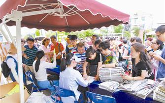 温州樟里首届低碳生活节