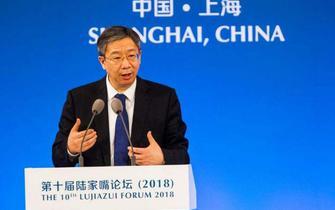 央行行长谈小微融资举例
