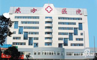 温岭19家医院可申请居家医疗报销